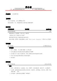 音乐编辑岗位新黄金城网址