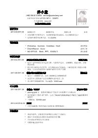 互联网UI设计师岗位新黄金城网址(应届生初级岗位)