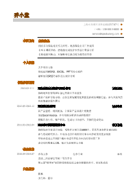 保险核保求职新黄金城网址(法律专业)
