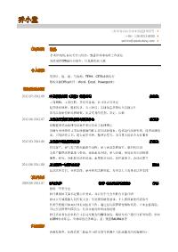 法务类求职新黄金城网址