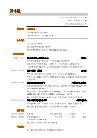 金融/投行类岗位新黄金城网址