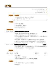外贸专业毕业生求职新黄金城网址