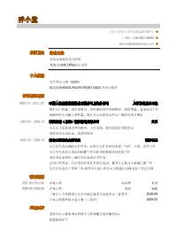 行政文秘新黄金城网址(跨专业)