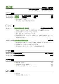 生物类黄金城网址模板(通用类)