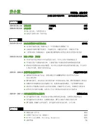 金融/投行黄金城网址模板