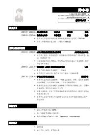 行政文秘新黄金城网址(双学位毕业生)