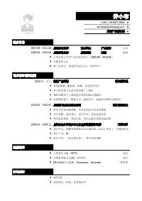 广告设计师新黄金城网址(广告设计专业本科)