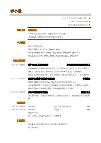 咨询助理求职新黄金城网址