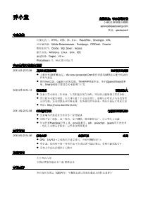 Web前端开发新黄金城网址(应届生初级岗位)