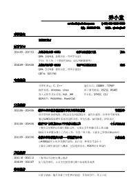硬件工程师新黄金城网址(应届生初级岗位)
