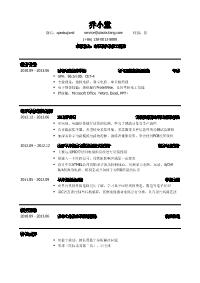电子维护维修工程师新黄金城网址(应届生初级岗位)