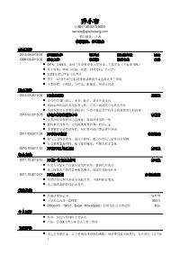 公司法务新黄金城网址(应届生初级岗位)