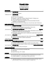 应聘公司法务英文新黄金城网址(应届生初级岗位)