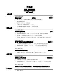 律师助理新黄金城网址(应届生初级岗位)