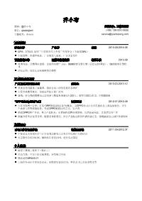 互联网营销新黄金城网址(应届生初级岗位)
