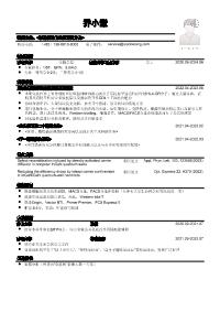 高校申请研究生新黄金城网址