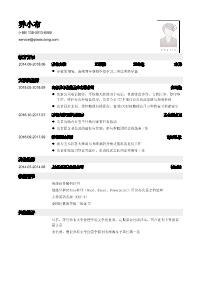 文职类岗位新黄金城网址(应届生初级岗位)
