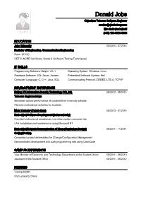 通信软件工程师英文新黄金城网址(应届生初级岗位)