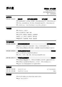 电气工程师新黄金城网址(应届生初级岗位)