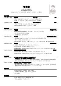 证券公司行研实习生新黄金城网址(应届生初级岗位)