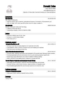 金融工程师英文新黄金城网址(应届生初级岗位)