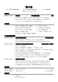电气自动化工程师新黄金城网址(应届生初级岗位)