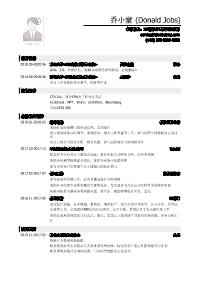 投行分析员新黄金城网址(应届生初级岗位)