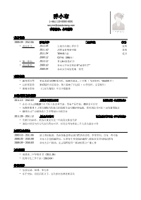 翻译岗位新黄金城网址(应届生初级岗位)