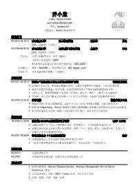 咨询顾问助理新黄金城网址(应届生初级岗位)