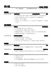 猎头顾问新黄金城网址(应届生初级岗位)
