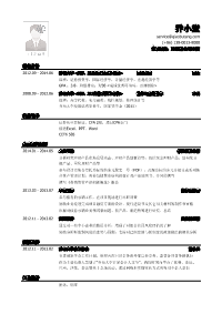 证券公司研究类岗位新黄金城网址(应届生初级岗位)