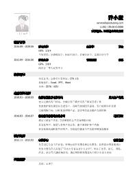 证券公司业务类岗位新黄金城网址(应届生初级岗位)