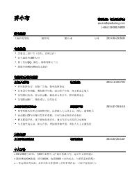 初级网络代表新黄金城网址(应届生初级岗位)