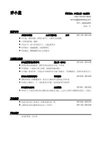 土建施工员新黄金城网址(应届生初级岗位)