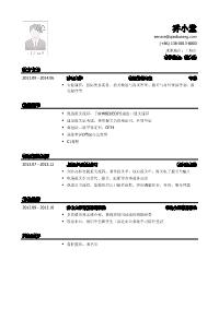 报关员新黄金城网址(应届生初级岗位)