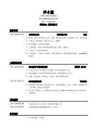 预算员/造价员新黄金城网址(应届生初级岗位)