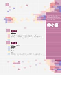 大学毕业生找工作新黄金城网址(独立彩色色块)