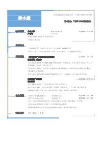 对口相关专业考研新黄金城网址(新颖样式)