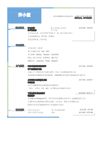电气工程师新黄金城网址(新颖样式)