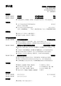 电气自动化工程师岗位求职新黄金城网址