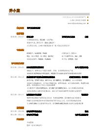 电气自动化工程师新黄金城网址