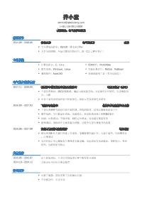 电气维护工程师岗位新黄金城网址(新颖样式)