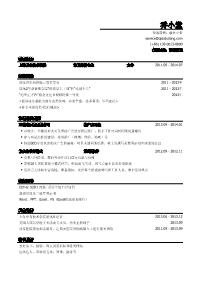 市场助理岗位新黄金城网址(突出荣誉奖励)