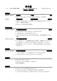 互联网营销新黄金城网址(有自我评价)