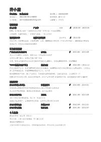 互联网营销新黄金城网址(突出校园活动)