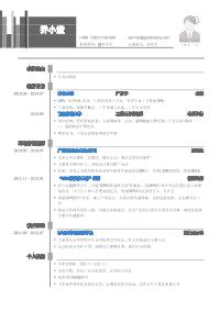互联网营销黄金城网址模板