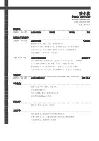 初级网络代表新黄金城网址(有自我评价)