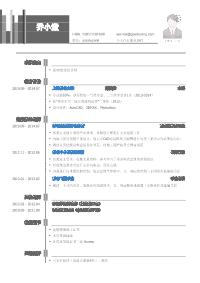 助理建筑设计师岗位黄金城网址模板