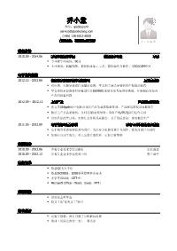 电子质量工程师黄金城网址模板