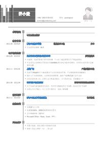 电子质量工程师岗位黄金城网址模板